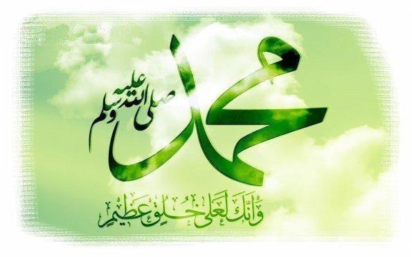 قصص من حياة رسول الله صلي الله علية وسلم تقرأها لأول مرة