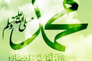 قصص النبي محمد صلي الله عليه وسلم رائعة تقرأها لأول مره
