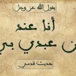 قصص وروايات قصيرة جميلة روائع القصص العربية والعالمية لجميع الاعمار