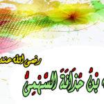 قصة عبد الله بن حذافة السهمى