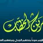 قصص لعمر بن الخطاب عن العدل والشجاعة من اجمل مواقف الفاروق مع رعيته