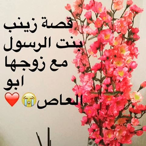 قصة إسلام خالد بن الوليد. خالد بن الوليد