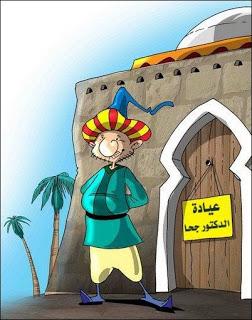 قصص مضحكة سعودية واقعية 7
