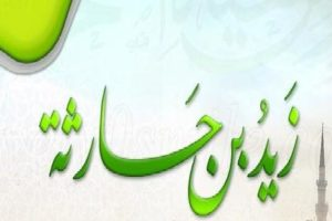 قصص في الاسلام قصص رائعة من حياة زيد بن حارثة رضي الله عنه
