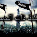 معركة ذات الصواري من الفتوحات الإسلامية بقلم عبد الحميد عبد المقصود