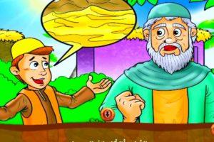 قصة الفتى الحكيم قصة قصيرة من القصص المترجمة اعداد : بشير عباس