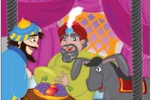 قصة جحا وحمار الوالي قصة ممتعة ومضحكة من نوادر جحا الشهيرة