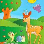 قفزة الضفدعة قصة قصيرة مسلية للأطفال قبل النوم فيها فكرة وعبرة مميزة
