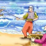 قصة الصياد وبناته الثلاث قصة رائعة من قصص التراث