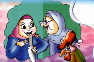 المؤذن والسكين قصة رائعة ومفيدة من سلسلة حكايات أخلاقية من تأليف : عبد الرحمن بكر .