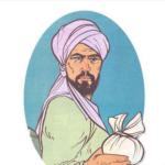 أحسن إلي من أساء إليك قصة رائعة ومعبرة جداً بعنوان الرجل الغريب بقلم : طارق أحمد