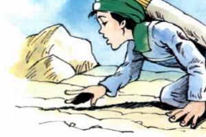 قصة الشهيد الصغير بقلم : عبد الفتاح محمد العيسوي