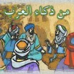 حكايتان من التراث بقلم : يحيي بشير حاج يحيي