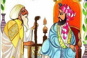 الملك والرجال الثلاثة قصة رائعة من صحيح البخاري ومسلم