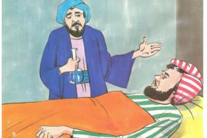 أبو حليقة طبيب عربي نابغة قصة رائعة من تراثنا المجهول بقلم : أ.د. مصطفي رجب