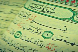 السيدة مريم العزراء أم المسيح عليه السلام من قصص القران الكريم