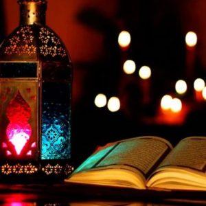 كيف أجمل رمضان معي طوال العام قصة جميلة للأطفال