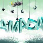 حدث في رمضان ذات عام .. قصة رائعة بقلم : محمد لبيب البوهي
