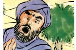 قصة عاقبة الغدر من قصص السيرة النبوية الشريفة