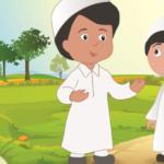 أسم الله القدوس قصة جميلة جدا ومفيدة للأطفال