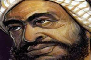 الحاجظ نابغة العرب والعجم من سلسلة علماء مسلمون علموا العالم بقلم الطيب أديب