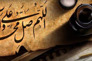 قصص قصيرة دينية للاطفال قصة فداء الرسول صل الله عليه وسلم