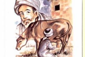 قصة لبن البقرة قصة رائعة ومعبرة عن اهمية نية الانسان في تغيير حياته