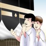 قصة الحاج الصغير قصة دينية تعليمية رائعة للأطفال عن مناسك الحج