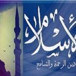 قصة قصيرة جميلة عن سماحة الإسلام