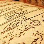 قصص القران سورة يس قصة أصحاب القرية وحبيب النجار