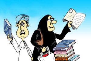 قصص مضحكه مصريه قصيرة اضحك من قلبك