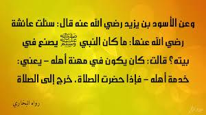 قصص عن التواضع في الاسلام تواضع النبي صلى الله عليه وسلم