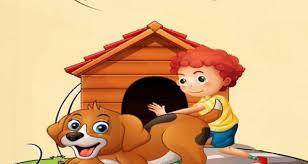 قصة الكلب الوفي