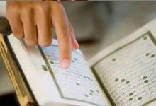 قصص القرآن صيد الفوائد قصة أصحاب الغار الثلاثة