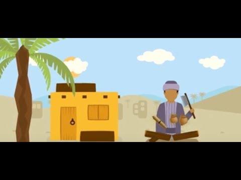 قصة خشبة المقترض الأمين