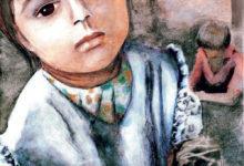 قصة نظرة طفلة ليوسف إدريس