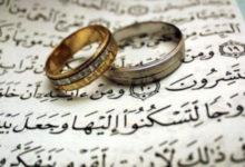 اجمل قصص الحب الرومانسية