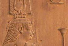 قصص تاريخية مصرية قديمة