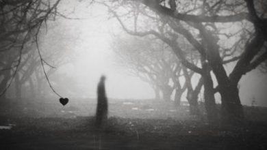 عذاب الحب