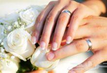 قصص وعبر عن الزواج