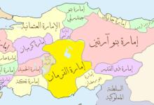 خريطة توضح امارات الاناضول في هذا الوقت .