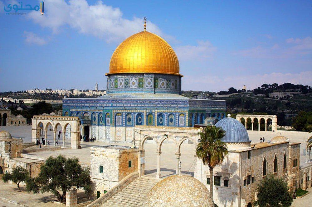 صورة للمسجد الأقصى .