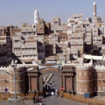 صورة توضح شكل مدينة اليمن .