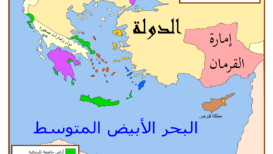 صورة لمعاهدة اليونان .