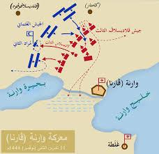 صورة توضح التقاء الجيش العثماني بالجيش الصليبي .