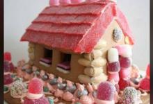 منزل الحلوي