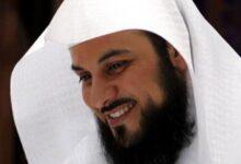"""الداعية الإسلامي """"محمد العريفي""""."""