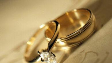 دبلة وخاتم الزواج.