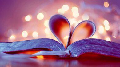 قصص رومانسية سعودية