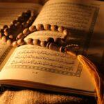 كتاب الله (القرآن الكريم).